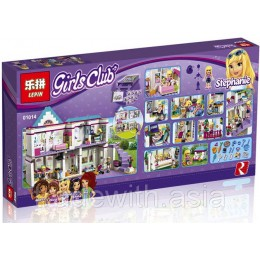 Конструктор LEPIN 01014 аналог LEGO 41314 Stephanie's House LEGO FRIENDS