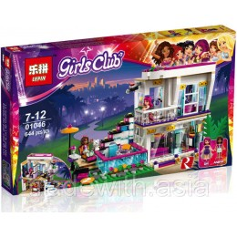 Конструктор LEPIN 01046 аналог LEGO 41135 Levi's Pop Star House LEGO FRIENDS