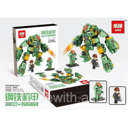 Конструктор LEPIN 38004 Iron and Steel Armor