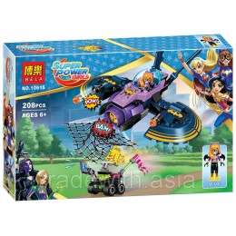 Конструктор BELA 10615 аналог LEGO 41230 Бэтгёрл: Погоня на реактивном самолёте SUPER HERO GIRLS