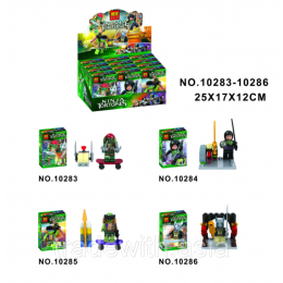 Конструктор BELA 10283-10286 аналог LEGO TEENAGE MUTANT NINJA TURTLES